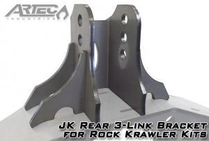 Artec Industries JK Rear 3-Link Bracket (JK4430)