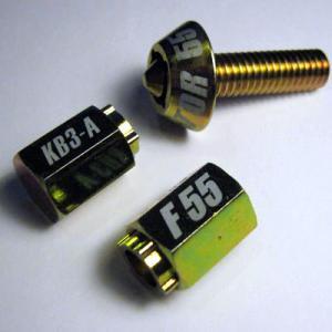 Factor 55 Winch Lock (00001)